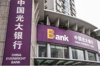 光大银行扬州分行加固